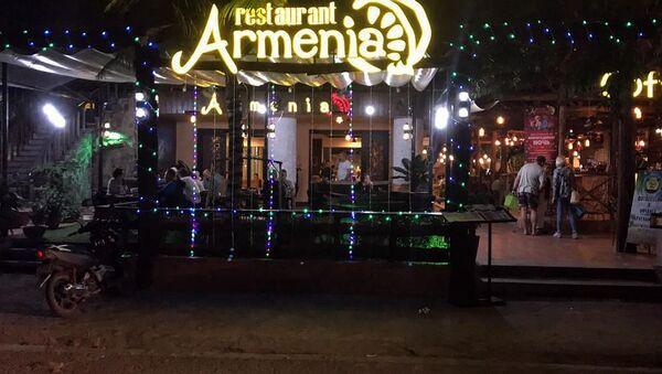 Ресторан Armenia. У Ашота, Вьетнам - Sputnik Արմենիա