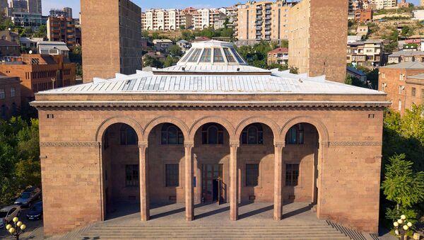 Здание Национальной Академии наук Армении - Sputnik Армения