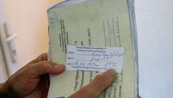 Талончик с назначенным временем на прием к терапевту в поликлинике медцентра Сурб Григор Лусаворич - Sputnik Արմենիա