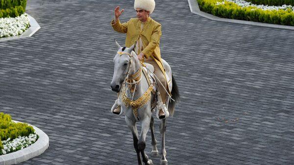 Президент Туркменистана Гурбангулы Бердымухамедов во время празднования Дня лошади (28 апреля 2018). Ашхабад - Sputnik Արմենիա