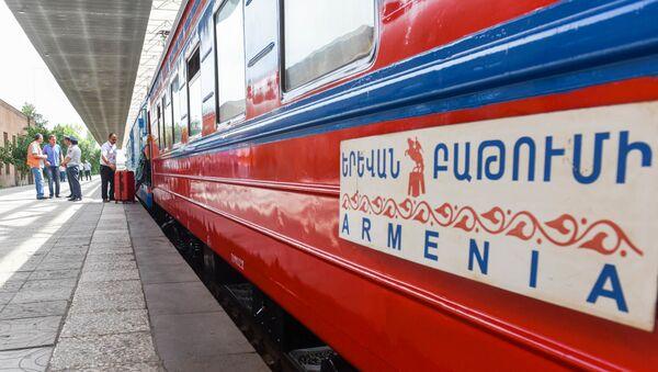 Первый рейс поезда Армения из Еревана в Батуми в 2019-ом году. - Sputnik Армения