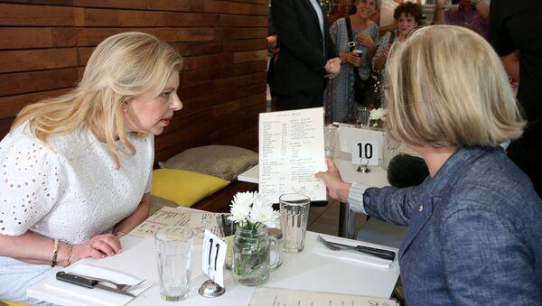 Супруги премьер-министров Израиля Сара Нетаньяху (слева) и Австралии Люси Тернбулл просматривают меню в кафе (23 февраля 2017). Сидней - Sputnik Армения