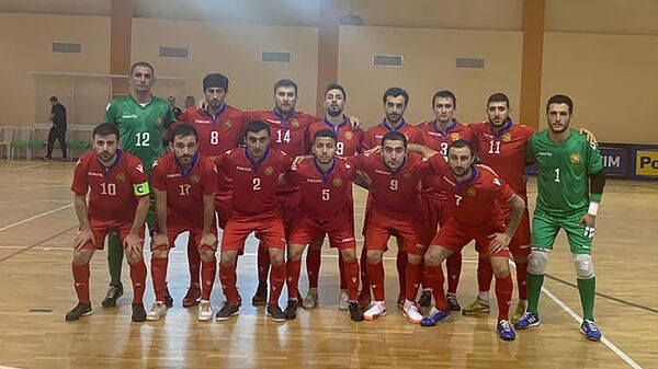 Сборная Армении по футзалу  - Sputnik Արմենիա