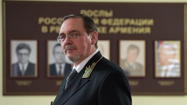 Чрезвычайный и Полномочный посол России в Армении Иван Волынкин - Sputnik Армения