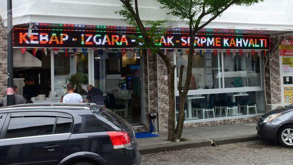 Турецкие магазины, кафе и рестораны в столице Аджарии - Sputnik Արմենիա