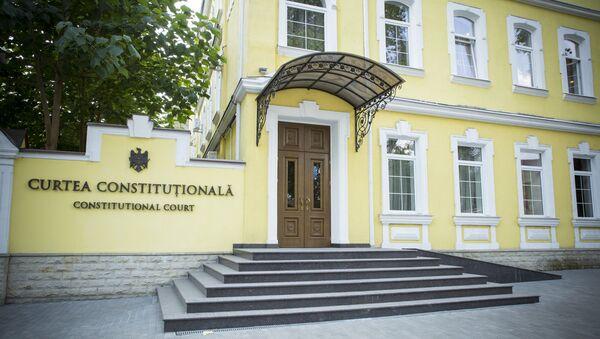 Конституционный суд Молдовы - Sputnik Армения