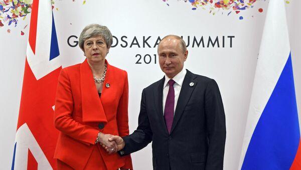 Рабочий визит президента РФ В. Путина в Японию для участия в саммите Группы двадцати - Sputnik Армения