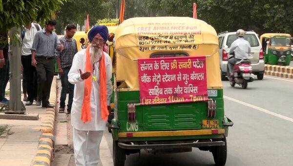 Моторикша в Индии - Sputnik Արմենիա