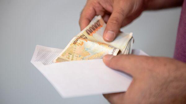 Конверт с деньгами - Sputnik Արմենիա
