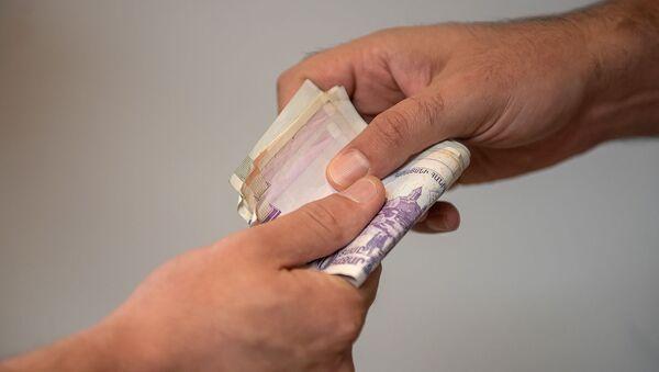 Передача денег - Sputnik Արմենիա