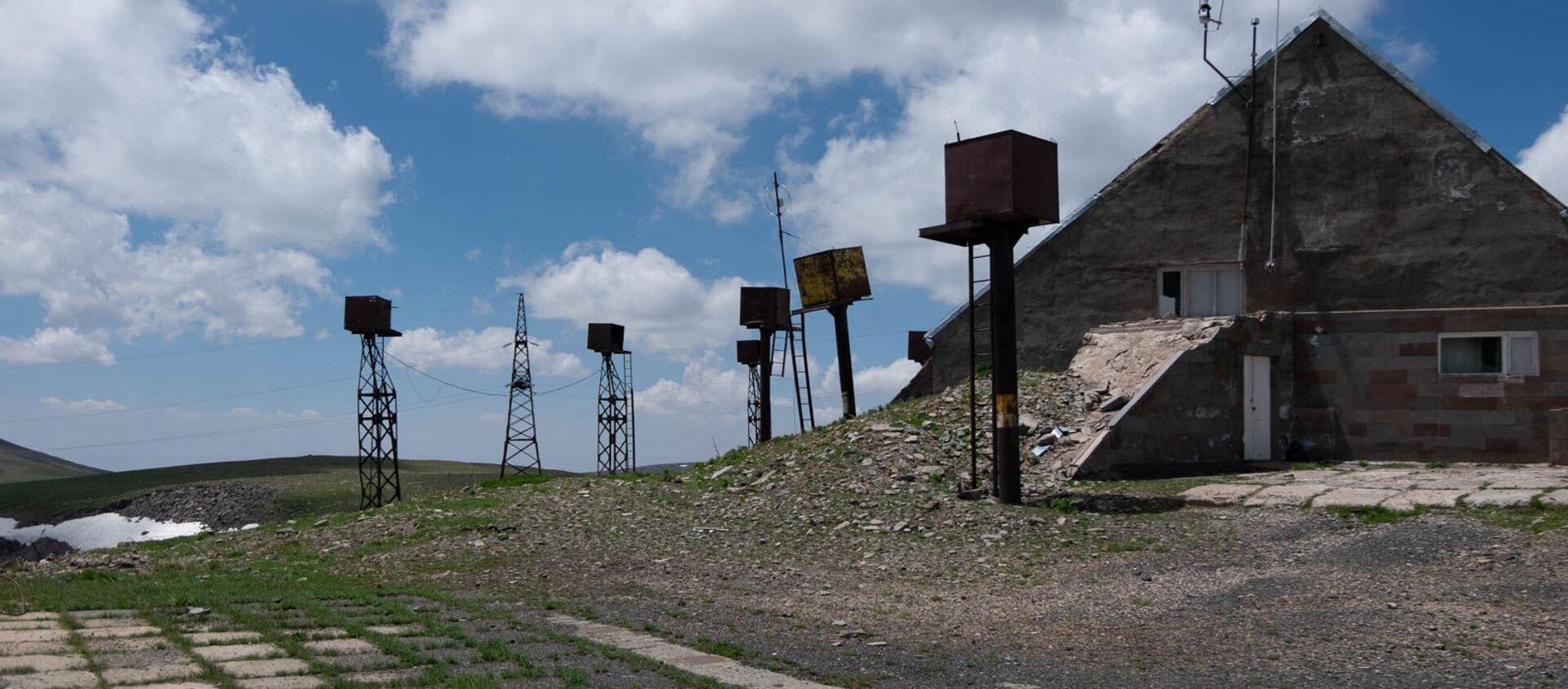 Станция Арагац Ереванского физического института - Sputnik Армения, 1920, 29.07.2019