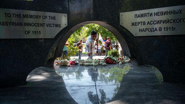 В столице почтили память жертв геноцида ассирийцев в Османской империи (7 августа 2019). Еревaн - Sputnik Армения