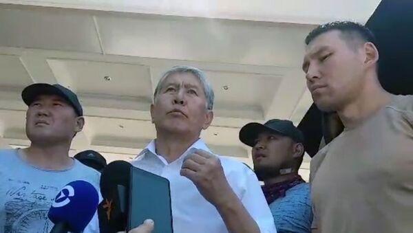 Обращение экс-президента Киргизии А. Атамбаева - Sputnik Армения