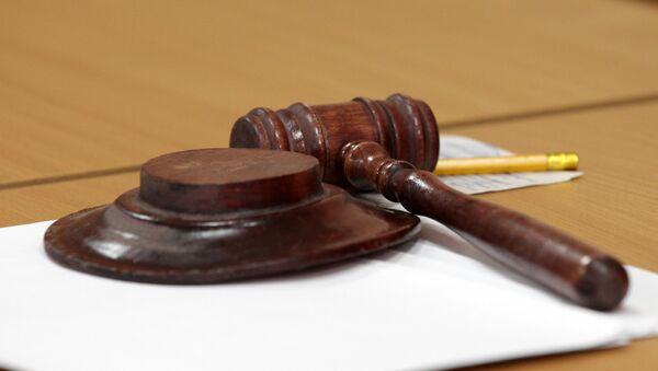 Закон, Суд, молоток, правосудие  - Sputnik Армения