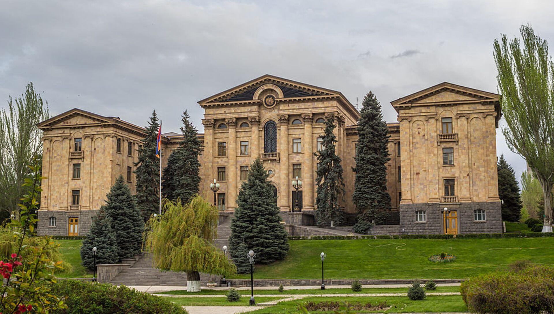 Здание Национального собрания Армении - Sputnik Армения, 1920, 09.06.2021