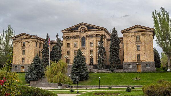 Здание Национального собрания Армении - Sputnik Армения