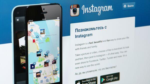 Логотипы социальных сетей Instagram - Sputnik Արմենիա