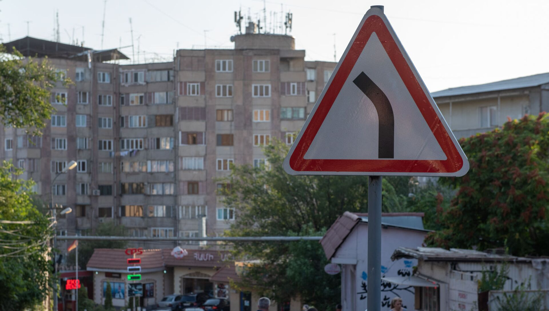 Улица Молдовакан - Sputnik Արմենիա, 1920, 29.04.2021