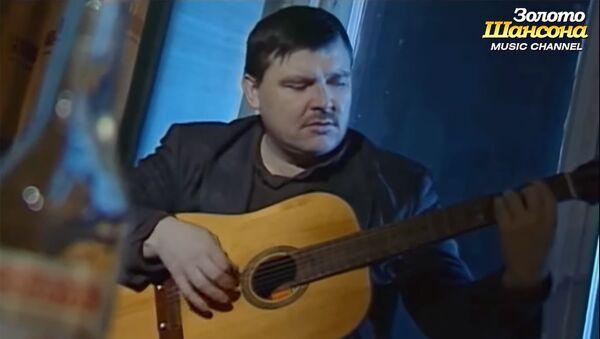 Кадр из клипа Михаила Круга День как день - Sputnik Армения