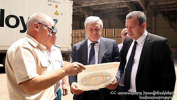 Армения и Россия отправили новую партию гумпомощи в Сирию (13 августа 2019). Еревaн - Sputnik Армения