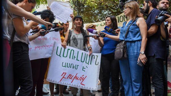 Акция протеста противников Амулсарского рудника перед Домом правительства (15 августа 2019). Еревaн - Sputnik Армения