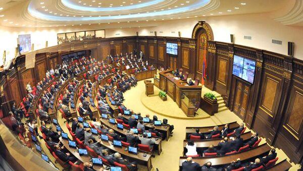 Национальное собрание РА - Sputnik Արմենիա