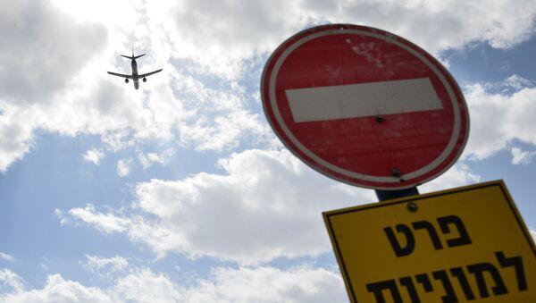 Израиль. Самолет - Sputnik Армения