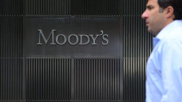 Логотип рейтингового агентства Moody's в штаб-квартире компании в Нью-Йорке - Sputnik Армения