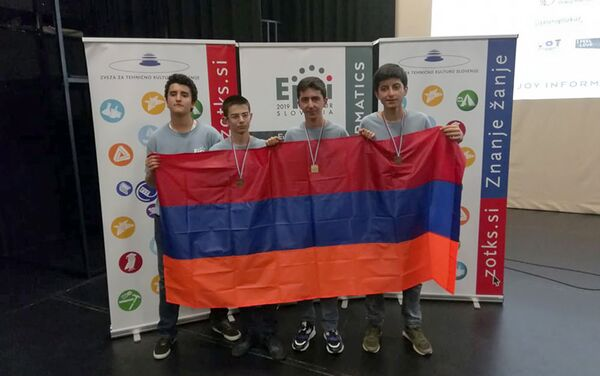 Армянские школьники выиграли медали на 3-й Международной олимпиаде по информатике (август 2019). Марибор, Словения - Sputnik Армения