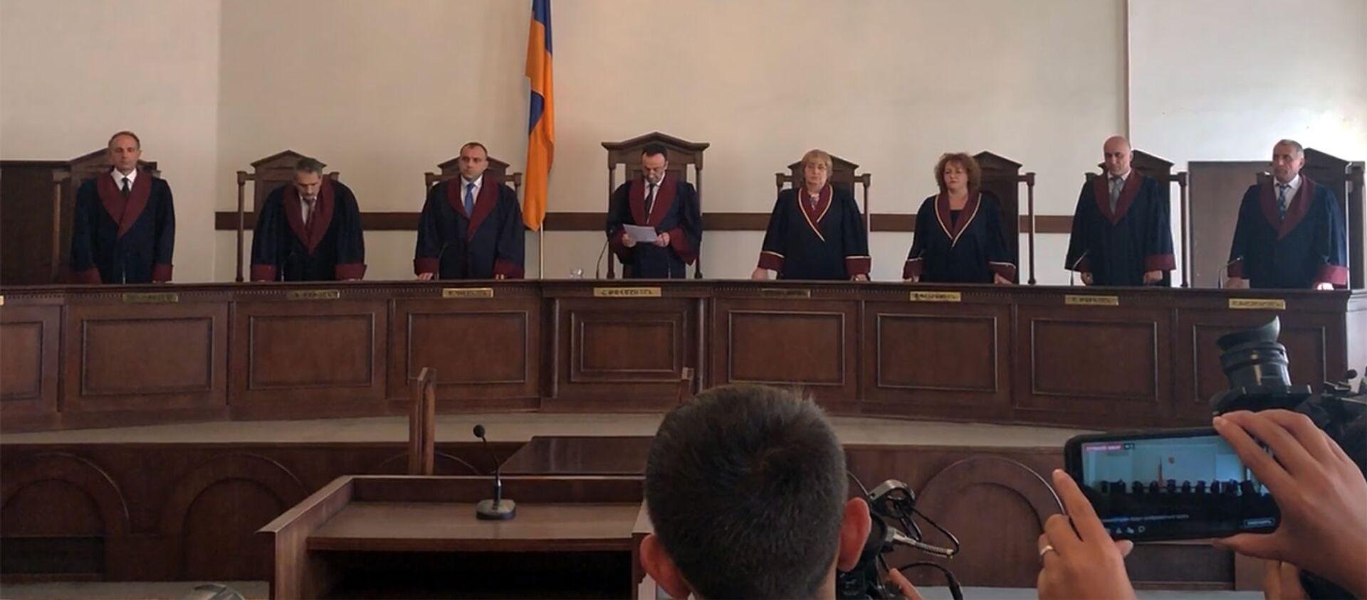 Заседание Конституционного суда Армении (4 сентября 2019). Еревaн - Sputnik Արմենիա, 1920, 27.12.2019