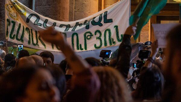 Акция протеста против эксплуатации Амулсара перед Домом правительства (11 сентября 2019). Еревaн - Sputnik Արմենիա