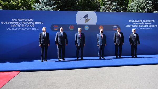 Заседание Высшего Евразийского Экономического Совета (1 октября 2019) Еревaн - Sputnik Արմենիա