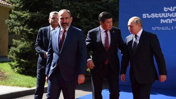Заседание Высшего Евразийского Экономического Совета (1 октября 2019) Еревaн - Sputnik Армения