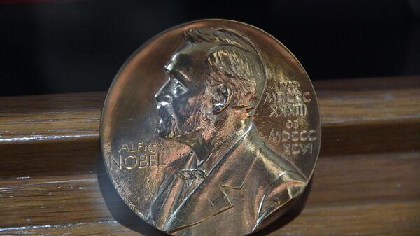 Нобелевская медаль А. И. Солженицына - Sputnik Армения