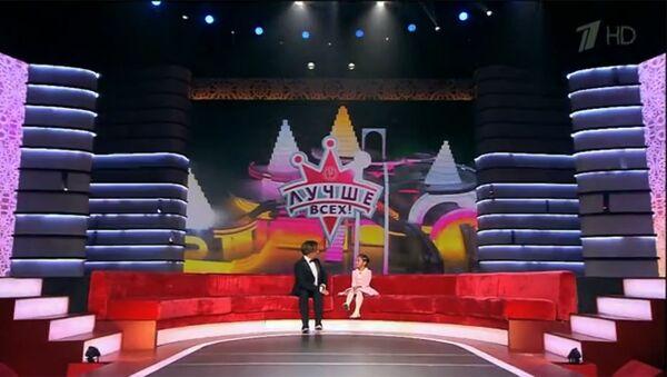 Кадр из телешоу Первого канала Лучше всех от 6.10.19 - Sputnik Армения