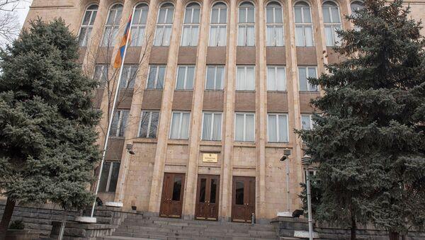 Конституционный суд Армении - Sputnik Արմենիա