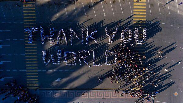 Флешмоб Thank You в рамках гуманитраной инициативы Аврора (17 октября 2019). Гюмри - Sputnik Արմենիա