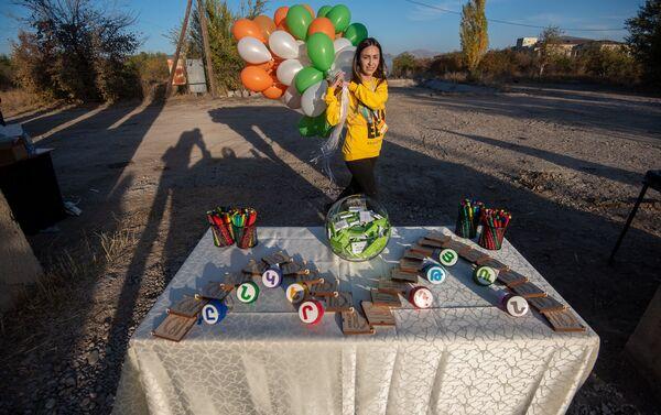 Волчки и сувениры перед церемонией презентации парка Дружбы (17 октября 2019). Гюмри - Sputnik Армения