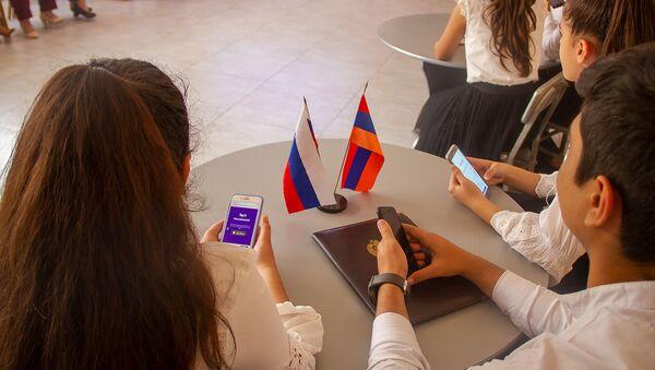 Церемония открытия центра русского языка в Ереванской основной школе номер 181 (21 октября 2019). Еревaн - Sputnik Армения