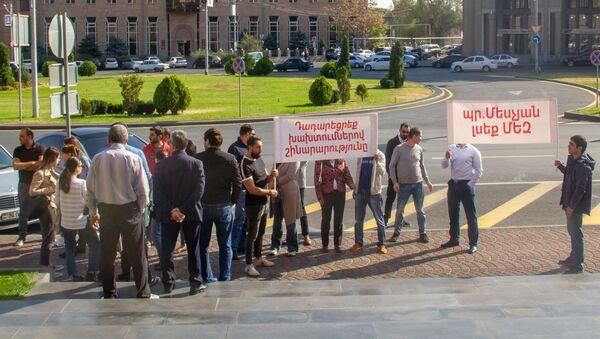 Aкция протеста перед зданией городской администрации (24 октября 2019). Еревaн - Sputnik Արմենիա