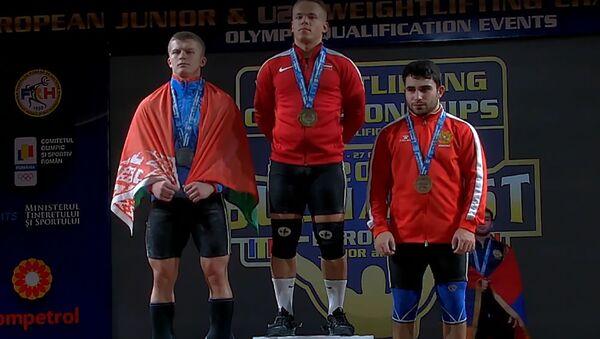 Церемония награждения чемпионов Европы (24 октября 2019). Бухарест - Sputnik Армения