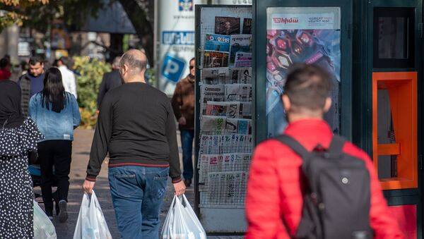 Газетный киоск в Ереване - Sputnik Արմենիա
