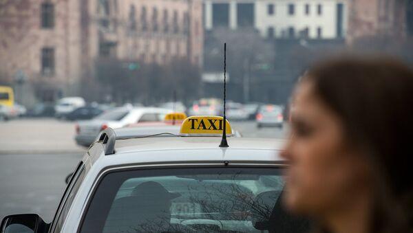 Такси - Sputnik Армения