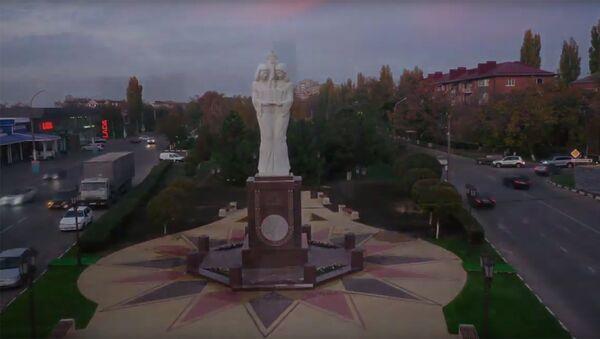 В Армавире 4 ноября откроют памятник армяно-российской дружбы - Sputnik Արմենիա