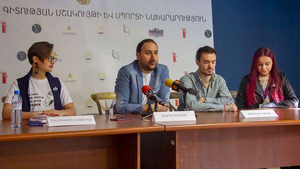 Пресс-конференция участников XIV  Ереванского международного шекспировского театрального фестиваля (1 ноября 2019). Еревaн - Sputnik Արմենիա