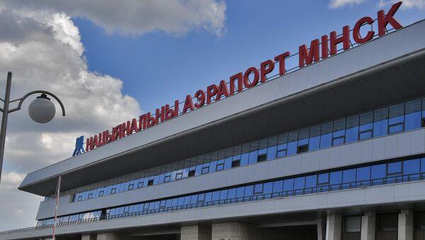 Национальный аэропорт Минск - Sputnik Армения