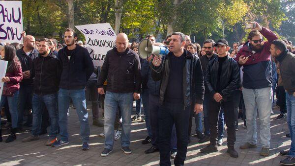 Акция протеста против министра Араика Арутюняна (7 ноября 2019). Еревaн - Sputnik Армения