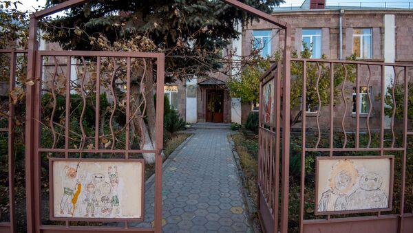 Детский дом №2 им. Фритьофа Нансена, Гюмри - Sputnik Արմենիա