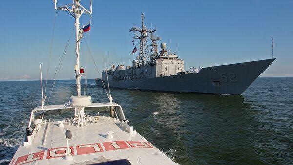 Фрегат ВМС США Карр прибыл в Балтийск - Sputnik Армения