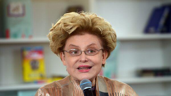 Елена Малышева - Sputnik Армения